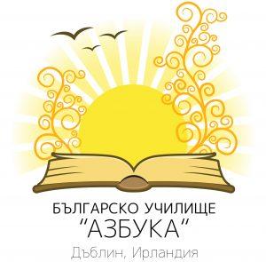 master_logo